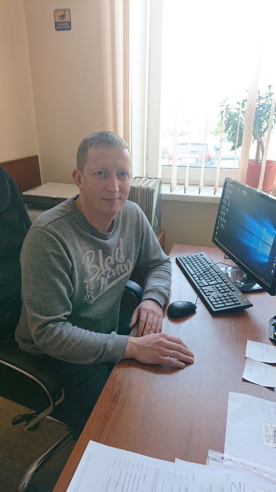 Шепелевич Василий Иванович